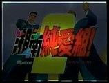 GTO Shonan Junai Gumi 02 VOSTFR (Young GTO)