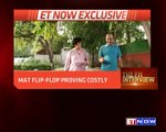 Arun Jaitley To ET NOW On Tax Terrorism & MAT Issue | EXCLUSIVE
