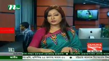 BTV Bangla News LivE 30 November 2014 BD NEWS 24 HD - video