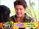 Sikaram 26-05-2015 | E tv Sikaram 26-05-2015 | Etv Telugu Episode Sikaram 26-May-2015 Serial