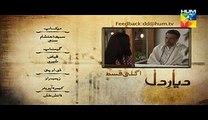 Diyar E Dil Episode 12 Promo HUM TV Drama 26 May 2015 - Video Dailymotion