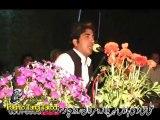 Pa Noom Younde De Pa Noom.......Pashto New Songs Album.....Zama Ghazal Ghazal Janana Part 3