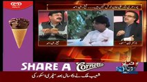 See How Dr. Shahid Masood is Teasing Sheikh Rasheed on the name of Ayaan Ali