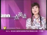 一Tann一點英語 6 Dr.Amanda Tann
