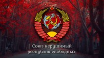 National Anthem of Soviet Union - video dailymotion