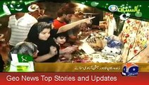 Geo News Headlines 14 August 2015_ Pakistan Independence Day Celebrations In Isl