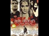 MUJHE JEENE DO (1963) - Raat Bhi Hai Kuchh Bheegi Bheegi - (Audio)