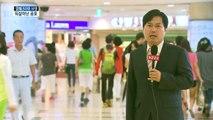 [KNN 뉴스] 부산 결핵공포 확산