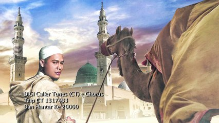 """""""Sholatullahi Malahat Kawakib"""" - Kyrel Al-Gayauwi (Audio)"""