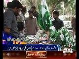 Waqtnews Headlines 11:00 AM 14 August 2015