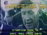 ערוץ 1 - ראיונות על מלחמת יום כיפור - 1993 - חלק שמיני