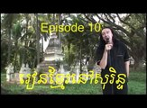 Extreme Khmer Episode 10: Studying Khmer in Surin