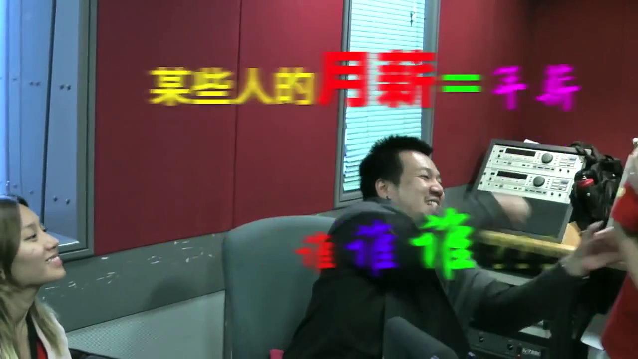 MY FM升级版皇宫灿烂:年尾花红!Bonus! Bonus! Bonus!