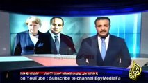 تقرير ناري للجزيرة عن فضيحة رفض استقبال السيسي في المانيا والاستقبال الحافل للرئيس مرسي
