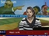 Ethiopia - Tourists Talk about Ethiopia and Demera Celebration in Addis Ababa September 26, 2012