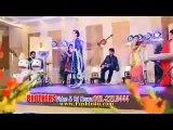 Sara Sahar Pashto New Hits ALbum 2015 Song Zra Me Dy Zra Me Day