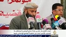 تجدد القصف على بلدة دماج اليمنية