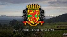 National Anthem of Congo-Brazzaville - La Congolaise