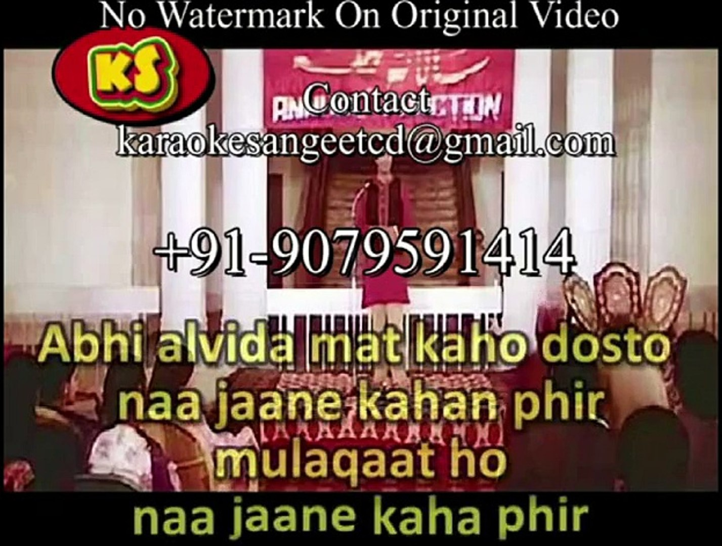 Beete Huye Lamho Ki Kasak Saath To Hogi _ Video Karaoke With