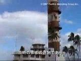 [ハワイの歩き方動画] ハワイの観光名所 太平洋航空博物館