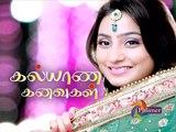Kalyana Kanavugal 29-05-2015 Polimartv Serial   Watch Polimar Tv Kalyana Kanavugal Serial May 29, 2015