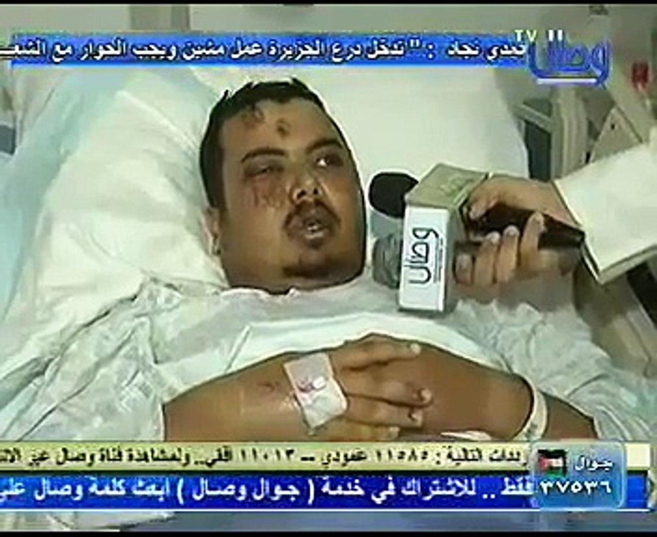 احد طلاب جامعة البحرين يفضح جرائم الرافضة.flv