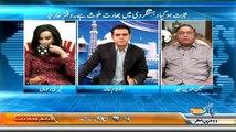 Pakistan Aaj Raat – 29th May 2015