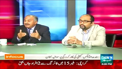 In Focus - 29th May 2015