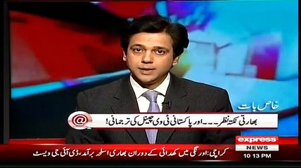 @ Q with Ahmed Qureshi - 29th May 2015