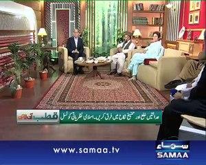 Khulaa Aur Tanseekhe Nikaah – Qutab Online 29 May 2015 – Syed Bilal