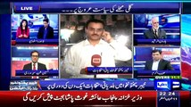 khyber Pakhtunkhwa Local Bodies Elections – 29th May 2015