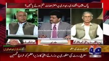 Geo News Headlines 29 May 2015_ Chief Minister of KPK and Balochistan Views on P