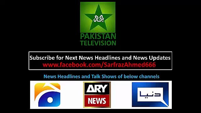 Geo News Headlines 30 May 2015_ Rana Sanaullah Statement Against Imran Khan (1)
