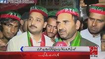 Peaceful Election Campaign in Peshawar by All Parties - Peshawar Ke Logon ne PTI Govt ko Credit De Dia -