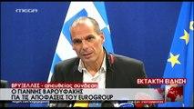 newsIT.gr Οι δηλώσεις Βαρουφάκη