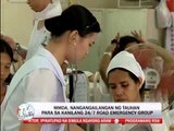 Newsbytes - TV Patrol - MMDA looking to hire people to boost rescue team
