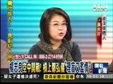 20091215黃光芹批判大話新聞(東森攔截新聞).wmv