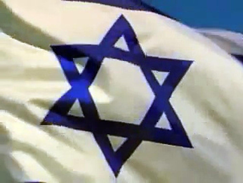 Israeli National Anthem -israel Nationalhymne - התקווה