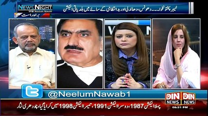 News Night With Neelum Nawab - 31st May 2015