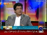 PTI KPK local gov't election has given more powers to grass root level , KPK Police is better than other Provinces - Analyst Asad Munir