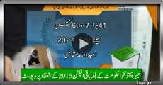 Report On How KPK Govt Conducts Local Body Election 2015