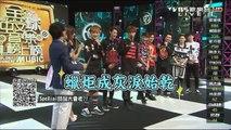 20150530 TVBS全球中文音樂榜上榜 Popu Lady洪詩x宇珊 Spexial 歡樂音樂研究院[HD]
