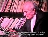 Άγις Στίνας Συνέντευξη 1985 gr subs μέρος 3ο