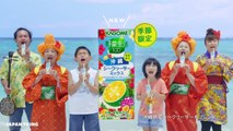 Weird, Funny & Cool Japanese Commercials #4