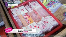 [CHN SUB][两站联合精效]150517 A Style for You EP07