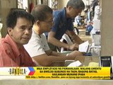 No salary increase for gov't employees in 2014