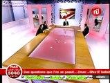 Farhat Rajhi s'exprime sur les évènements de 04-02-2011 SIDI BOUZID {RCD dégage}