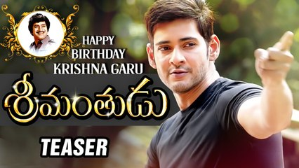 Srimanthudu Movie Teaser - Mahesh Babu