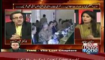 Live With Dr Shahid Masood – Special Talk Show with Dr Shahid Masood 5th June 2015