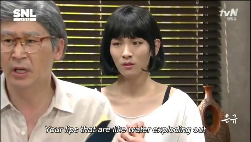 [ENG Subbed] 150530 SHINee - Eungyu